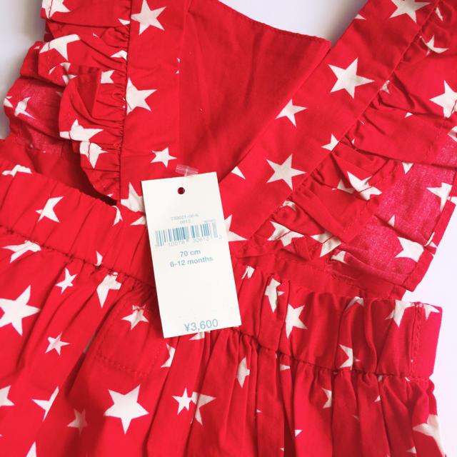 babyGAP(ベビーギャップ)のねこ様専用です。sale☆新品☆ baby  gap 70㎝ 星柄サロペット キッズ/ベビー/マタニティのベビー服(~85cm)(ロンパース)の商品写真