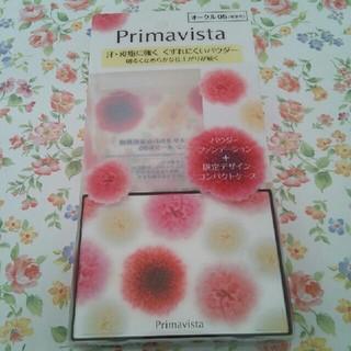 プリマヴィスタ(Primavista)の限定 プリマヴィスタ コンパクトケース(その他)