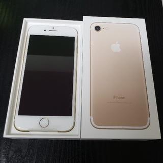 iPhone - iPhone7 32GB(ゴールド) SIMロック解除済
