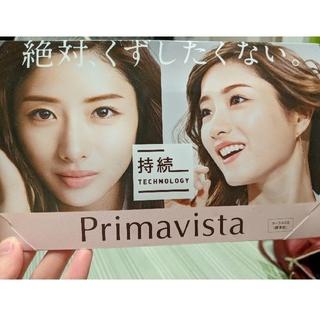 プリマヴィスタ(Primavista)のソフィーナ プリマヴィスタ ファンデーション 化粧下地(サンプル/トライアルキット)