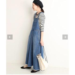 IENA SLOBE - SLOBE IENA ボリュームフレアジャンパースカート