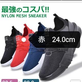 レディーススニーカー赤 ナイロン メッシュ スニーカー 運動靴 ランニング  (スニーカー)