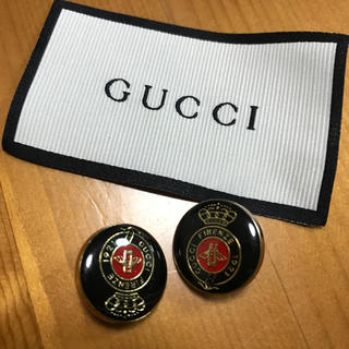 グッチ(Gucci)のグッチ ボタン(各種パーツ)