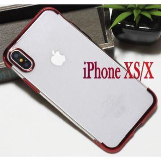iPhoneXs/iPhoneX対応 最新クリアケース(Red) スリムカバー