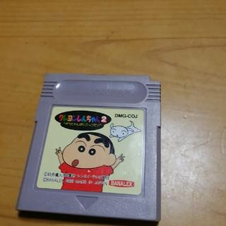 ゲームボーイ(ゲームボーイ)のクレヨンしんちゃん2 ゲームボーイ用ソフト(携帯用ゲームソフト)
