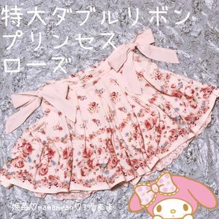 LIZ LISA - リアル映え♡プリンセス♡リボン♡マカロンピンク♡ローズ♡スカパン♡インスタ映え♡