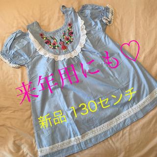 新品 未使用 ワンピース 水色 レース 刺繍(ワンピース)