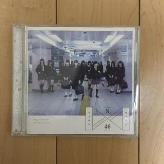 ノギザカフォーティーシックス(乃木坂46)の乃木坂46 透明な色(ポップス/ロック(邦楽))