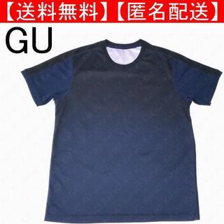 GU - GU SPORTS 半袖 Tシャツ 黒 紺 ジーユースポーツ グラデーション