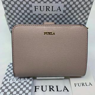 フルラ(Furla)の美品☺︎FURLA フルラ 二つ折り財布 ベルト ピンクベージュ ベージュ(財布)
