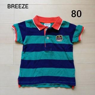 ブリーズ(BREEZE)の【80】BREEZE ブリーズ ポロシャツ ボーダー(Tシャツ)