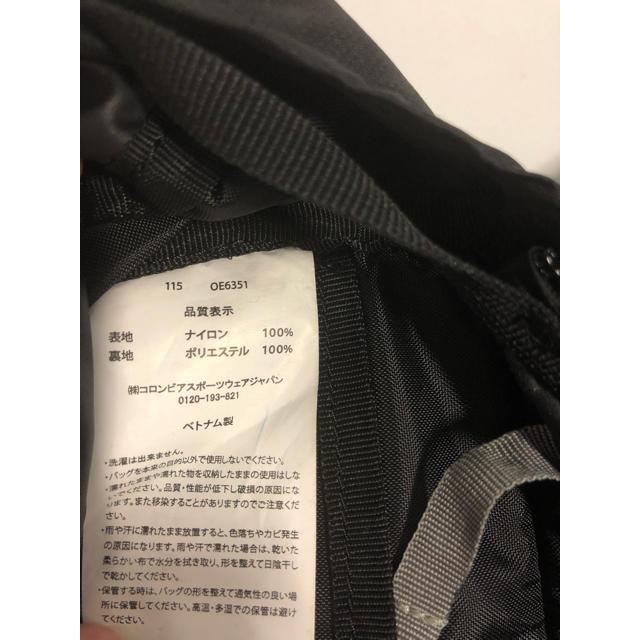 Columbia(コロンビア)のマウンテンハードウェア アフターシックスポーチ サコッシュ 4l  メンズのバッグ(ショルダーバッグ)の商品写真