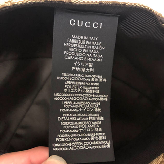 グッチ(Gucci)のグッチ帽子(キャップ)