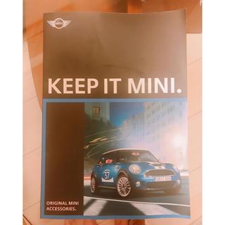 ビーエムダブリュー(BMW)の【レア物】ミニクーパーディーラーカタログ(カタログ/マニュアル)