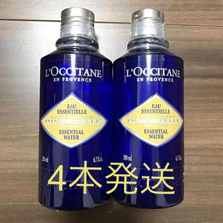 ロクシタン(L'OCCITANE)の【4本】ロクシタン イモーテル エッシェンシャルフェーズウォーター(化粧水 / ローション)