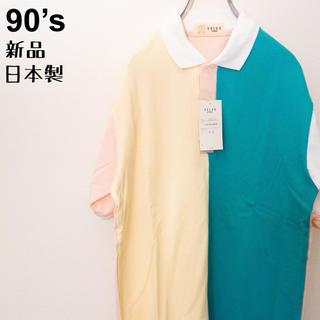 フォロー割 新品 ポロシャツ 90s 切替 激レア(ポロシャツ)