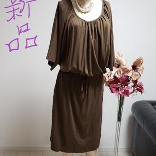 MUJI (無印良品) - 定価3980円 UVカット 新品タグつき MUJI 無印良品 ドルマンワンピース