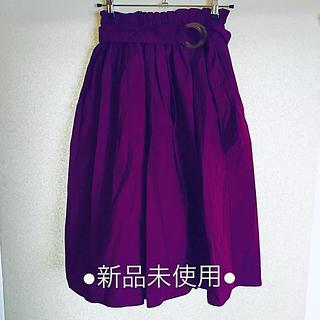 しまむら - 【新品未使用】しまむら パープル ベルト付き フレアスカート