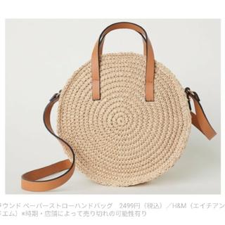 H&M - 完売品 新品 H&M サークル ストローバッグ かご ラフィア