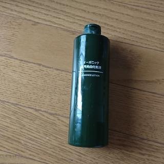 ムジルシリョウヒン(MUJI (無印良品))の無印良品 オーガニック 薬用美白化粧液 エッセンスローション(化粧水 / ローション)