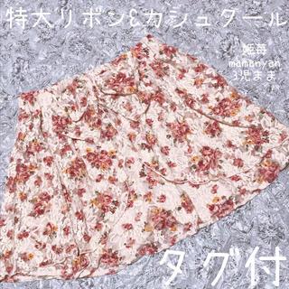 リズリサ(LIZ LISA)の新品タグ付♡リズメロ♡マイメロ♡コラボ♡特大リボン♡カシュクール♡マイメロディ♡(ミニスカート)