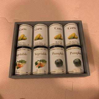 ニューオータニ スープ詰め合わせ(缶詰/瓶詰)