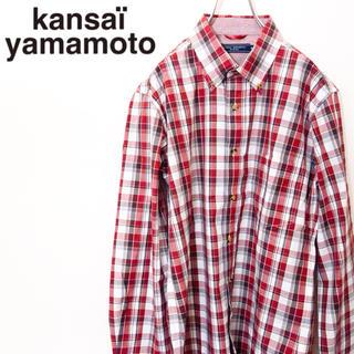 カンサイヤマモト(Kansai Yamamoto)のフォロー割 美品 kansai yamamoto チェックシャツ 山本寛斎(シャツ)