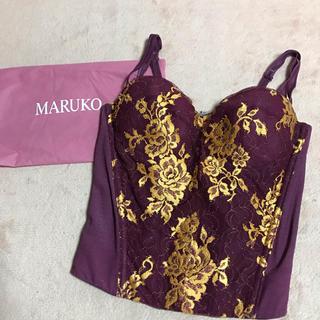 MARUKO - マルコ リュミエス2分の1カップロングブラジャー