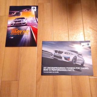 ビーエムダブリュー(BMW)のBMW M2 カタログ コンペティション パフォーマンス セット 2019/7(カタログ/マニュアル)