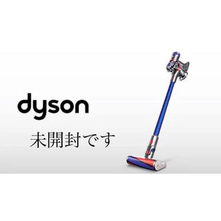 Dyson - ダイソンV7 新品未開封です
