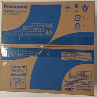 Panasonic - パナソニック ブルーレイディスクレコーダー  DMR-BRT1060