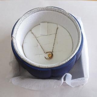 4℃ - 4℃ ネックレス(ダイヤモンド・シトリン) エターナルシルバー