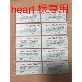 ジェイアール(JR)のVIEWカード 普通列車グリーン車利用券10枚(鉄道乗車券)