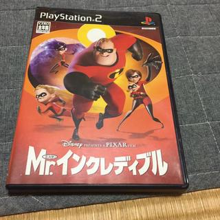 PlayStation2 - Mr.インクレディブル プレステ2