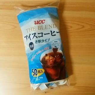 コストコ(コストコ)のUCC アイスコーヒー き釈タイプ 50個入り コストコ(コーヒー)