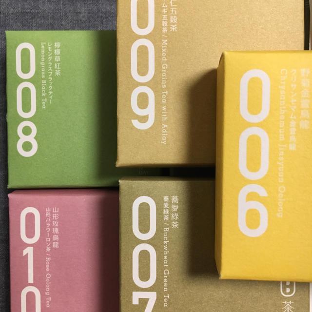 値下げ❗️台湾茶 5種類セット 食品/飲料/酒の飲料(茶)の商品写真