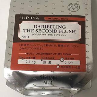 LUPICIA - ルピシア ダージリン・ザ セカンドフラッシュ 50g