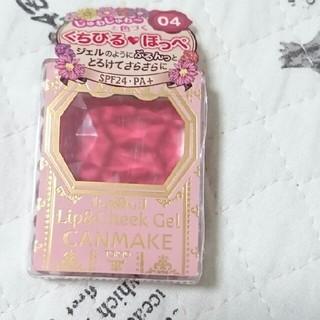 CANMAKE - キャンメイク リップ&チーク ジェル