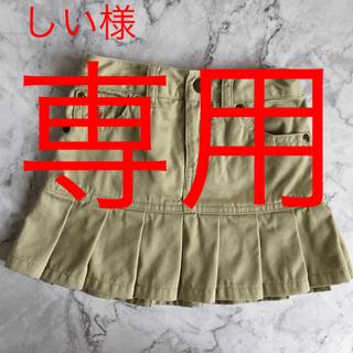 Ralph Lauren - 【値下げしました!】ラルフローレン スカート 90cm
