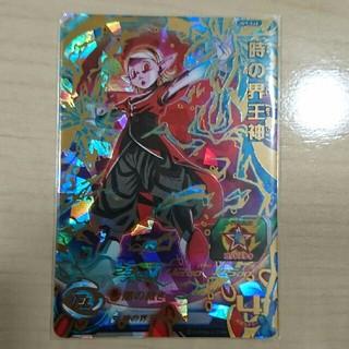 スーパードラゴンボールヒーローズ UM9-048 時の界王神