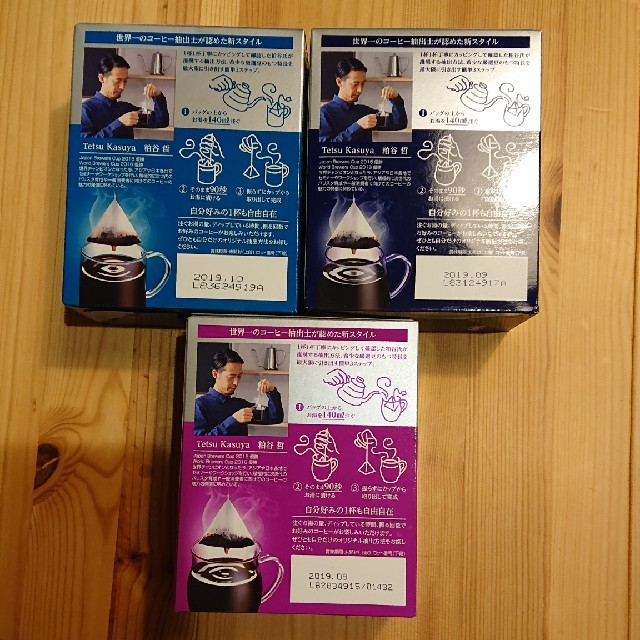 Nestle(ネスレ)のネスカフェ香味焙煎 食品/飲料/酒の飲料(コーヒー)の商品写真