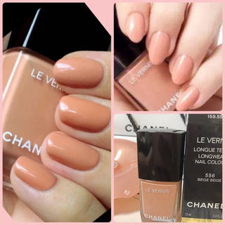 CHANEL - 新品✨シャネル  ネイル 💅