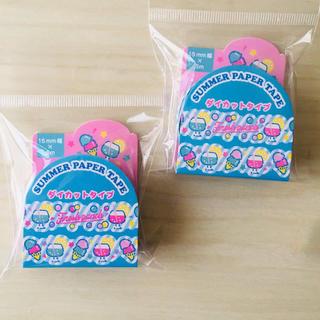 サンリオ(サンリオ)のフレッシュパンチ  夏バージョン  マスキングテープ  2本セット(テープ/マスキングテープ)