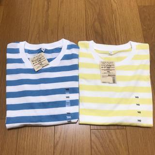 ムジルシリョウヒン(MUJI (無印良品))の無印ボーダーTシャツ140&パンツ(Tシャツ/カットソー)