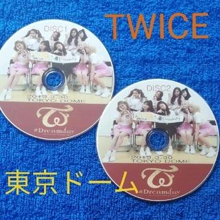 TWICE🎵#Dreamday 東京ドーム DVD 2枚組
