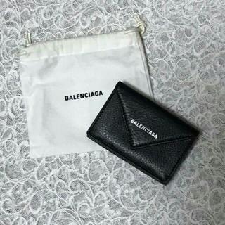 Balenciaga - バレンシアガ BALENCIAGA 財布