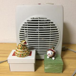 ムジルシリョウヒン(MUJI (無印良品))の無印良品 かわいい置物 2点  オマケ:便利な 扇風機(温風も出ます)(扇風機)