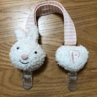 ジェラートピケ(gelato pique)のジェラートピケ  マルチクリップ(ベビースタイ/よだれかけ)