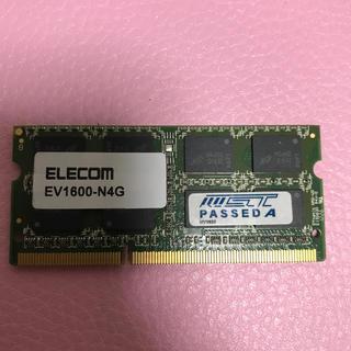 エレコム(ELECOM)のEV1600-N4G(PCパーツ)