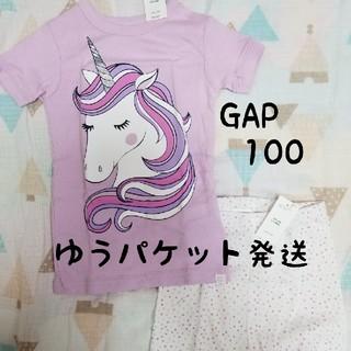 ベビーギャップ(babyGAP)の定価3600円 GAP 100 女の子 夏用 パジャマ(パジャマ)